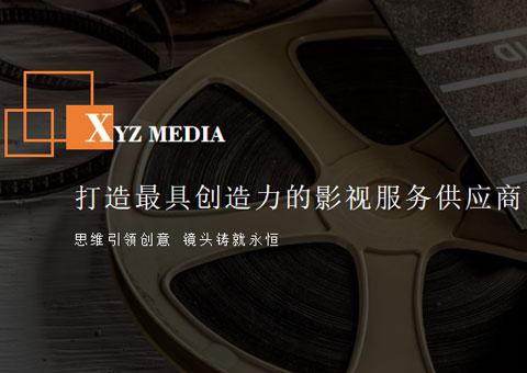 深圳市新艺智文化传播有限公司