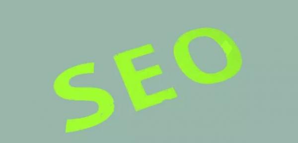 SEO网站优化干货