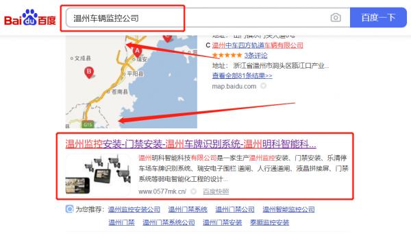 欧亿OE测速地址温州明*智能科技有限公司网站推广参考网站