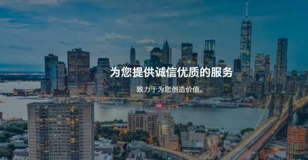 欧亿OE测速地址海南定安*泰食品有限公司网站优化整合营销推广