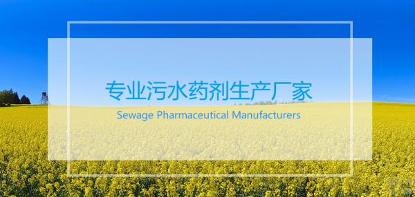 欧亿OE测速地址襄垣县东*环保科技有限公司快速排名营销+精准获客